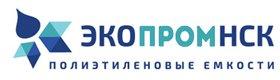 ЭкоПром Нск, в г.Красноярск
